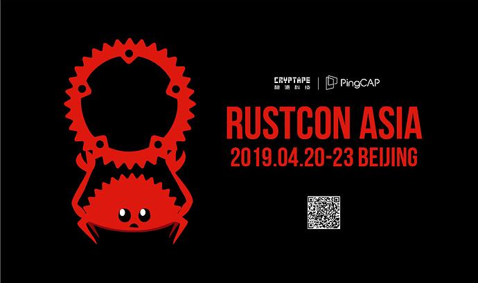 rustcon.asia