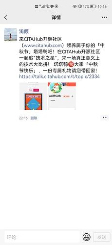 Screenshot_20210913_221657_com.tencent.mm