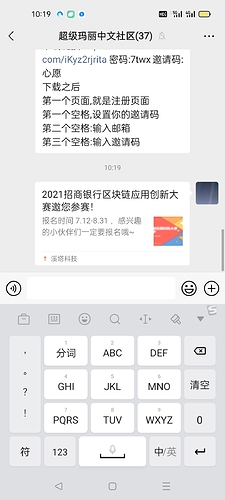 Screenshot_2021-07-24-10-19-48-46
