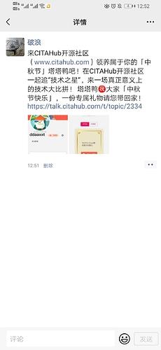 Screenshot_20210915_125207_com.tencent.mm