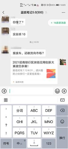 Screenshot_20210723_220925_com.tencent.mm_edit_558213996866384