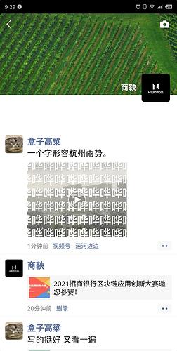 Screenshot_2021-07-24-09-29-43-009_微信