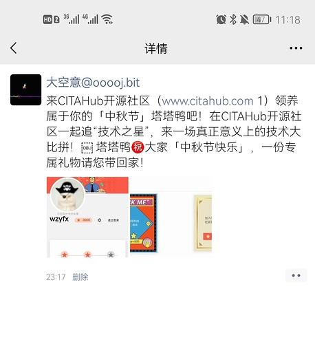 Screenshot_20210913_231859_com.tencent.mm_edit_10126148597933