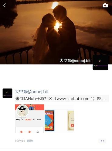 Screenshot_20210913_231822_com.tencent.mm_edit_10099853152104