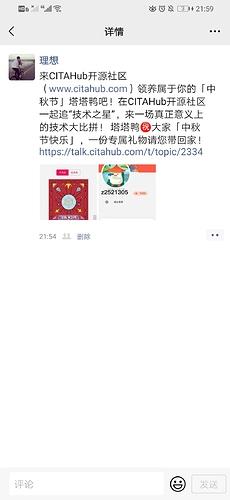 Screenshot_20210913_215922_com.tencent.mm
