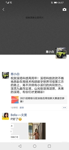 Screenshot_20210724_065755_com.tencent.mm